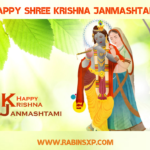 Happy Shree Krishna Janmasthami