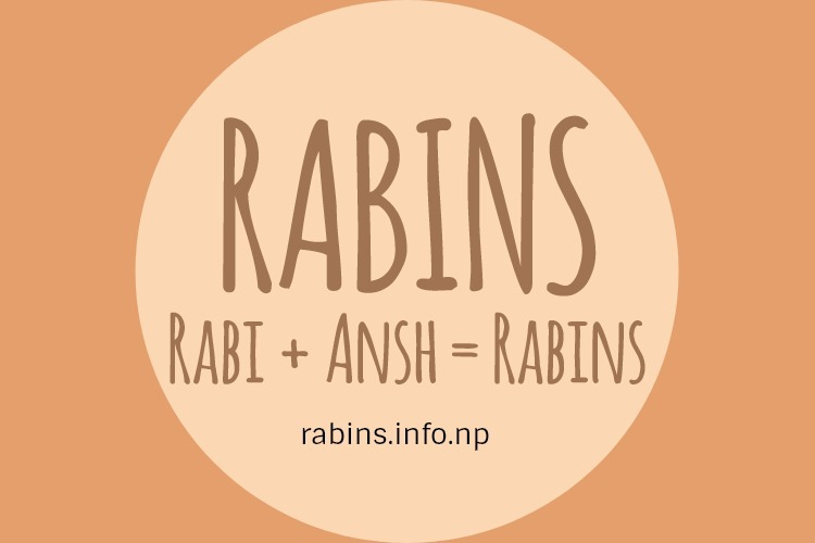 rabins-name-meaning